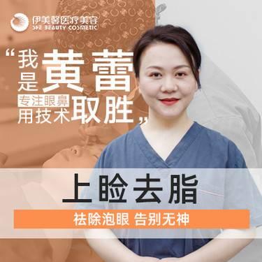 https://heras.igengmei.com/service/2019/11/10/baa9b46358-half