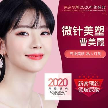 https://heras.igengmei.com/service/2019/11/10/d03743cb18-half