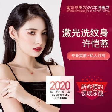https://heras.igengmei.com/service/2019/11/10/e52b87f05a-half
