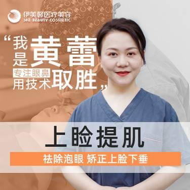 https://heras.igengmei.com/service/2019/11/10/ebec484d1f-half