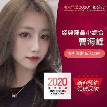 https://heras.igengmei.com/service/2019/11/10/ef4b4bb376-half