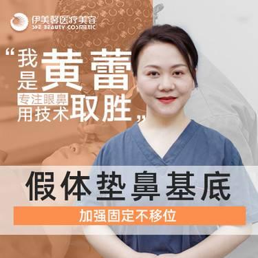 https://heras.igengmei.com/service/2019/11/11/47d04ed6ac-half