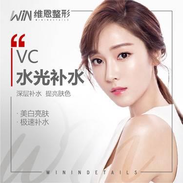 https://heras.igengmei.com/service/2019/11/11/4afce3ef22-half