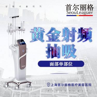 https://heras.igengmei.com/service/2019/11/11/56530d12c1-half