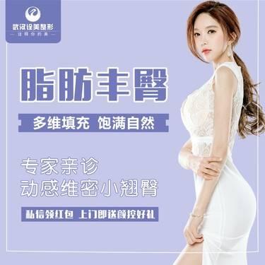 https://heras.igengmei.com/service/2019/11/11/74704c2f40-half