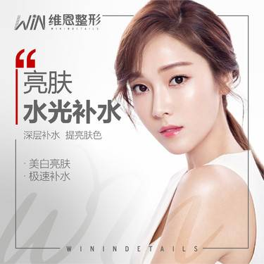 【大連@大連維恩醫療美容】皮膚綜合管理套餐