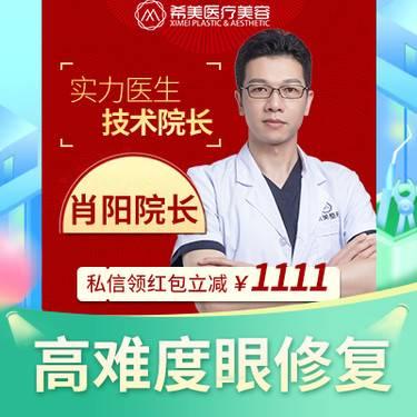 https://heras.igengmei.com/service/2019/11/11/ce3d6eb3d9-half