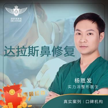 https://heras.igengmei.com/service/2019/11/11/fb5857a646-half