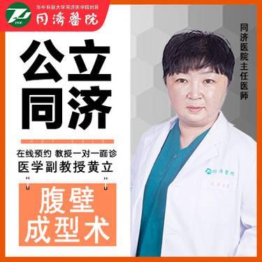 https://heras.igengmei.com/service/2019/11/12/073ba743b6-half