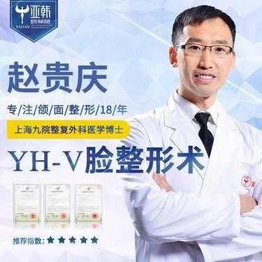 https://heras.igengmei.com/service/2019/11/12/28b0b7afdf-half