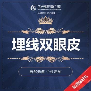 https://heras.igengmei.com/service/2019/11/12/437c6357c9-half