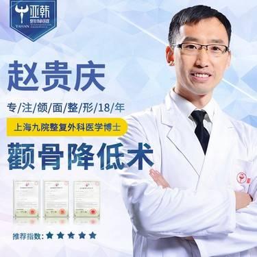 https://heras.igengmei.com/service/2019/11/12/56cb4a9eb5-half