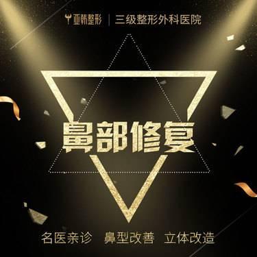 https://heras.igengmei.com/service/2019/11/12/5898d0a42f-half