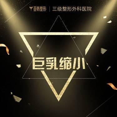 https://heras.igengmei.com/service/2019/11/12/5ee9b61299-half