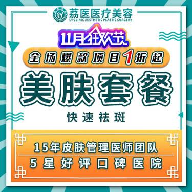 https://heras.igengmei.com/service/2019/11/12/62afaeb839-half