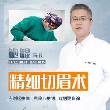 https://heras.igengmei.com/service/2019/11/12/64b3ca9823-half
