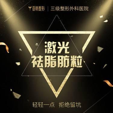 https://heras.igengmei.com/service/2019/11/12/6b6045f311-half