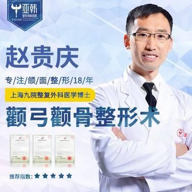 https://heras.igengmei.com/service/2019/11/12/6b683fb872-half