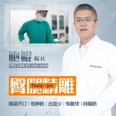 https://heras.igengmei.com/service/2019/11/12/7ed6202214-half