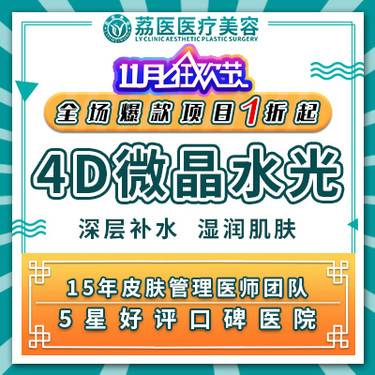 https://heras.igengmei.com/service/2019/11/12/8d272d4a80-half