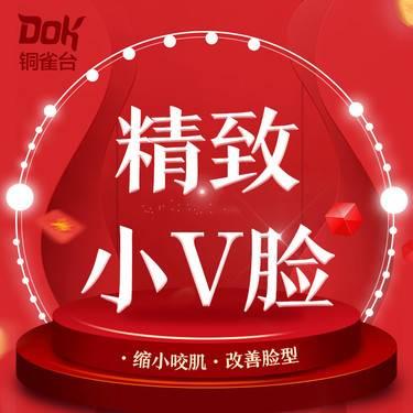 https://heras.igengmei.com/service/2019/11/12/9df2657f35-half