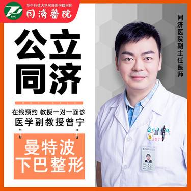 https://heras.igengmei.com/service/2019/11/12/b7f4b7a559-half