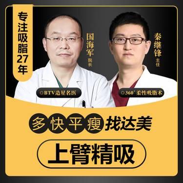https://heras.igengmei.com/service/2019/11/12/ed25ad862e-half