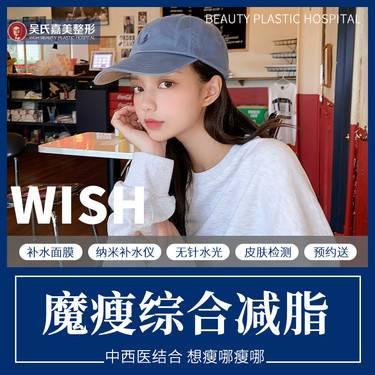 https://heras.igengmei.com/service/2019/11/13/07e8523237-half