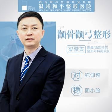 https://heras.igengmei.com/service/2019/11/13/10496d72cf-half