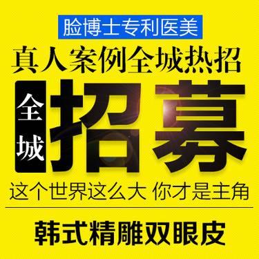 https://heras.igengmei.com/service/2019/11/13/3083a95a80-half