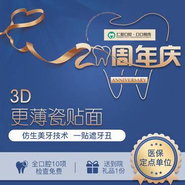 https://heras.igengmei.com/service/2019/11/13/31d1ac865d-half