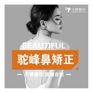 https://heras.igengmei.com/service/2019/11/13/51efdc172e-half
