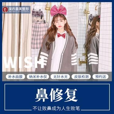 https://heras.igengmei.com/service/2019/11/13/6a07d1c1c1-half