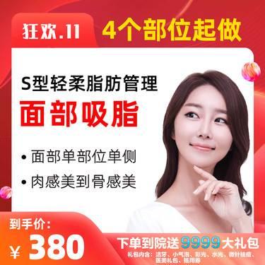 https://heras.igengmei.com/service/2019/11/13/6de61b83a5-half