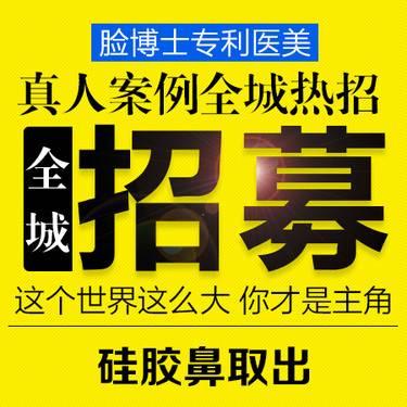 https://heras.igengmei.com/service/2019/11/13/711aaa960a-half