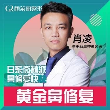 https://heras.igengmei.com/service/2019/11/13/81f14670c2-half
