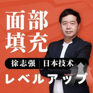 https://heras.igengmei.com/service/2019/11/13/82024edbf1-half