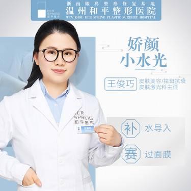 https://heras.igengmei.com/service/2019/11/13/856ade5d7b-half