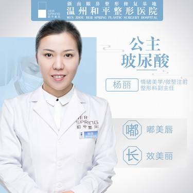 https://heras.igengmei.com/service/2019/11/13/a0c6234091-half