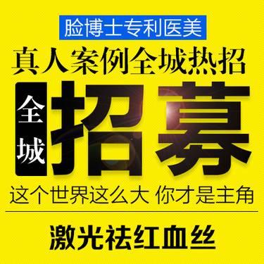 https://heras.igengmei.com/service/2019/11/13/a5393e1dbb-half