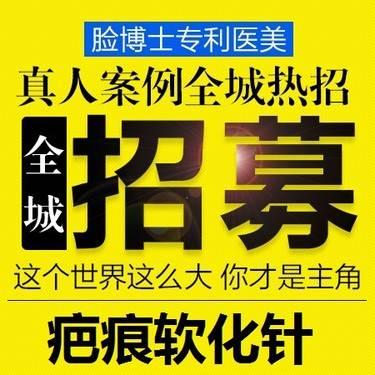 https://heras.igengmei.com/service/2019/11/13/adcda54a0c-half