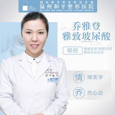 https://heras.igengmei.com/service/2019/11/13/c4a156bd08-half