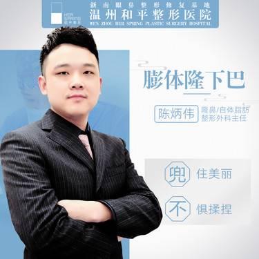 https://heras.igengmei.com/service/2019/11/13/c4fd36585c-half