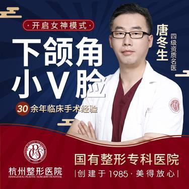 https://heras.igengmei.com/service/2019/11/13/df8b83bbce-half