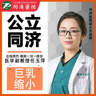https://heras.igengmei.com/service/2019/11/13/f3f2df4793-half