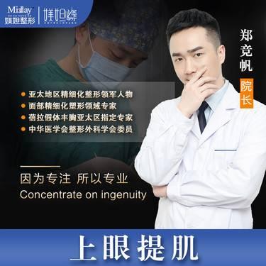 https://heras.igengmei.com/service/2019/11/13/f54186d017-half
