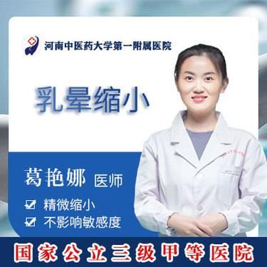 https://heras.igengmei.com/service/2019/11/14/0d5c640a51-half