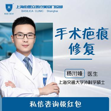 https://heras.igengmei.com/service/2019/11/14/1add4f07d7-half