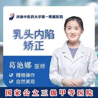 https://heras.igengmei.com/service/2019/11/14/352df9ea42-half