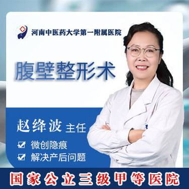 https://heras.igengmei.com/service/2019/11/14/563a74a886-half